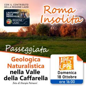 roma, roma insolita, visita guidata,caffarella, parco, natura, geologia,