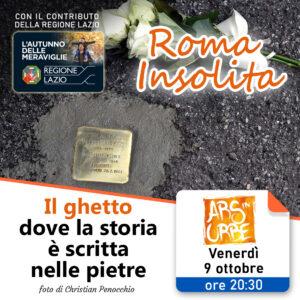roma insolita, roma, visita guidata, ghetto ebraico