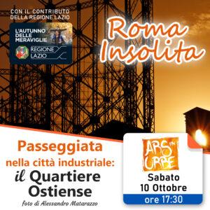 roma insolita, roma, visita guidata, ostiense