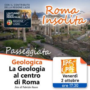 geologia, roma, visita guidata