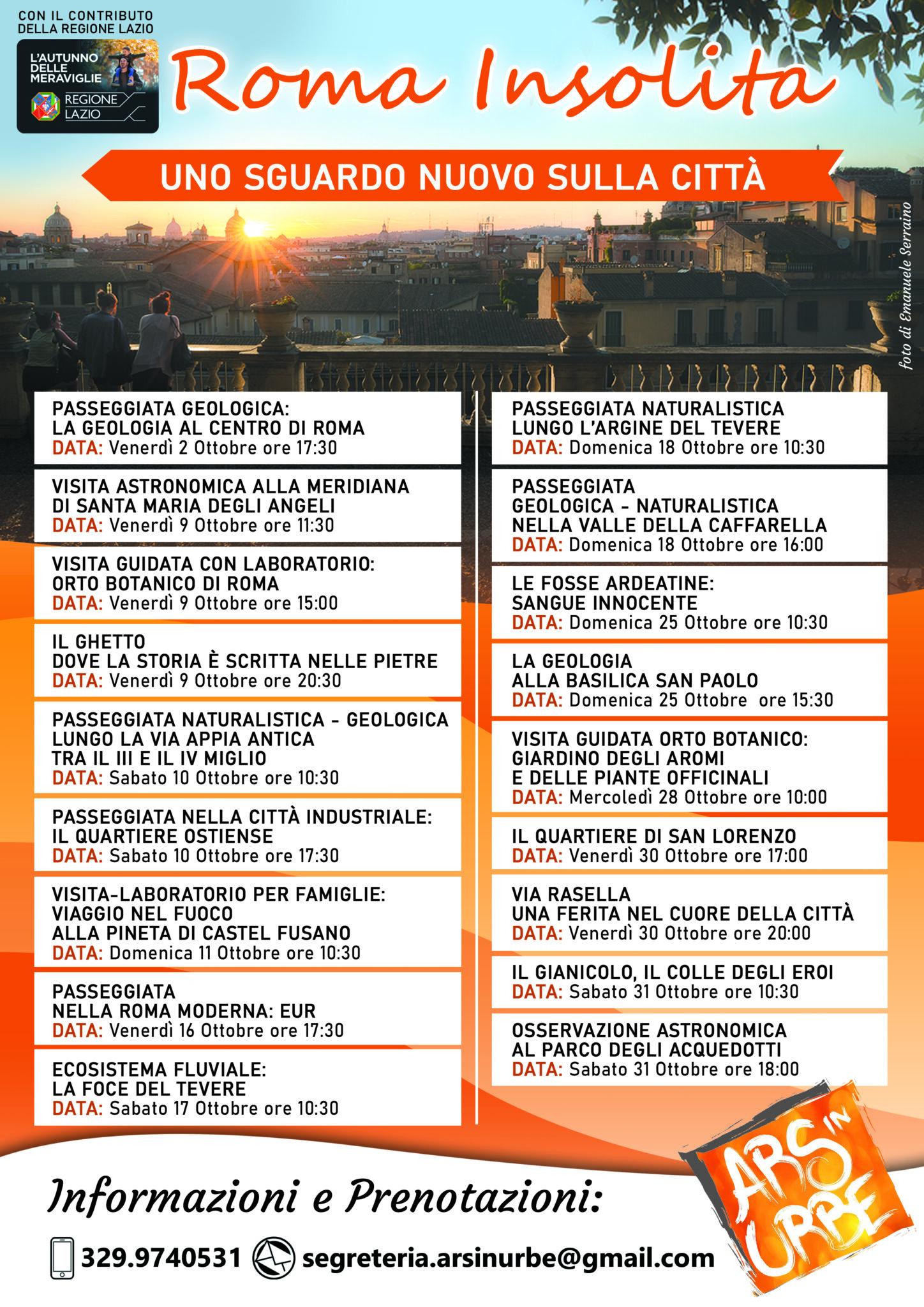 Dal 2 al 31/10/2020: Roma Insolita - Uno Sguardo Nuovo Sulla Città