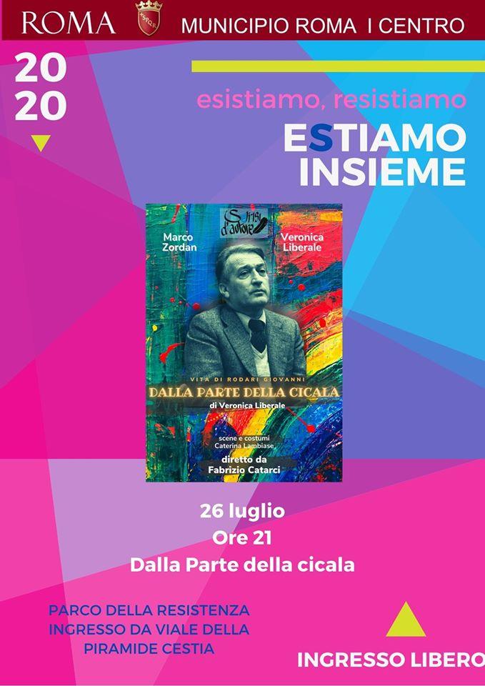 26 LUGLIO 2020: Spettacolo Teatrale: Dalla parte della cicala - Vita di Rodari Giovanni